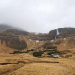 O półwyspie Snaefellsnes – jak najlepiej spędzić kilka dni na Islandii